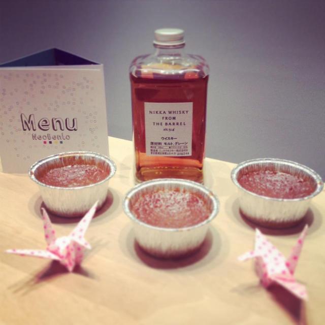 Crème caramel au whisky Nikka, un petit délice en bouche