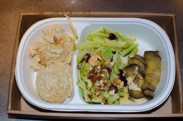 Mon Mini B: risotto de quinoa, salade de fève et roulé d'aubergine